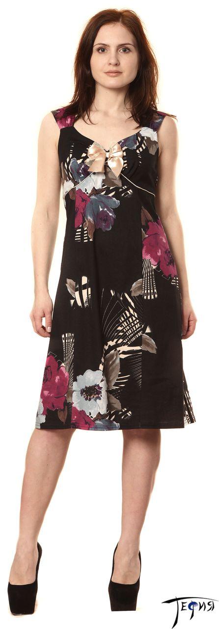 Элегантное платье арт. 6-19