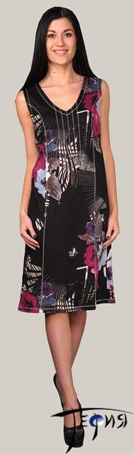 Платье с завышенной талией арт. 6-25