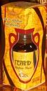 Эфирное масло герани ЭМ-1244. 10 мл.