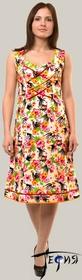 Платье-сарафан из трикотажного полотна 100 % хб артикул 6-31