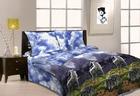 Комплект постельного белья 038-1 сп